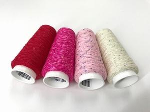 Coton Paillette  super colors  reds ecru blancs  4 cones