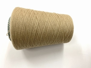 Vicunia 100% 100gr=1400meter 28/2Nm natural beige de paris  100 gram