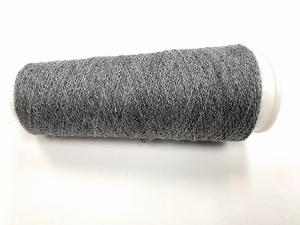 merinoX Fine thread for E-TEXTILES and fun textile GREY  +22gr  500mt