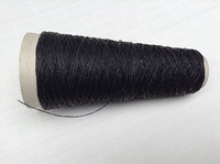 Black fine LaTeX & Cotton 150 meter/cone