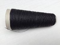 Black fine LaTeX & Cotton 150 meter/cone