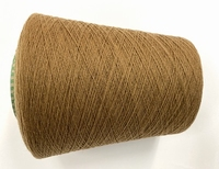 Vicunia 100%  10gram = 140meter  28/2Nm natural brown 10 gram
