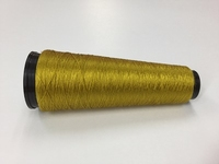 Argentia silk 225 den color   OAKAPPLE yellow 500 meter/cone