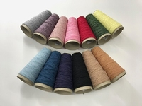 CottonSilk Ribbon  promopack 13 x 100meter  13 cones