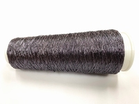 Hautecouture Fine Japan GIMP metaloïde 0,1mm ANTRACIET 250 meter/cone