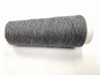 merinoX Fine thread for E-TEXTILES and fun textile GREY +22gr  500mt