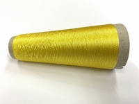 Hautecouture demi matt invisible strong color yellow 1000 meter/cone