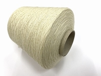 MerinoSoft fine (500mete = 100gram) Natural Ecru 1 kilo