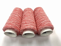 cashmere chenille type  fantasy bicolor color baby rose 50gram=200meter